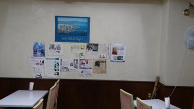 沖縄で1番有名な占い師「沖縄の父」の占いはどんな占いなの?